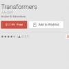 [Offre Alerte] US Lecture utilisateurs stockent pouvez obtenir le film Transformers gratuitement aujourd'hui, Autres films gratuits dans d'autres pays